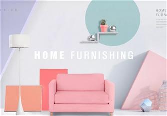 家里装修油漆该如何选择?